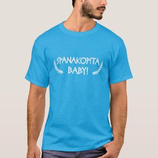 Spanakopita Baby! T - Shirt