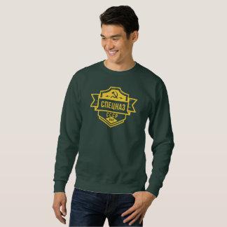 Spetsnaz CCCP die Shirts der Emblem-Männer