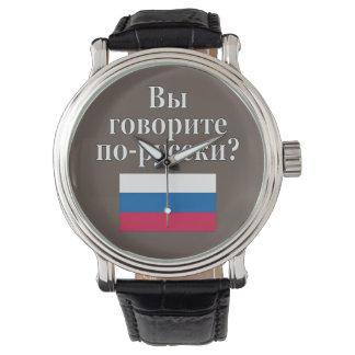 Sprechen Sie Russen? auf russisch. Flagge Armbanduhr