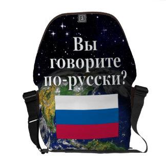 Sprechen Sie Russen? auf russisch. Flagge u. Erde Kuriertasche