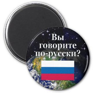 Sprechen Sie Russen? auf russisch. Flagge u. Erde Runder Magnet 5,7 Cm