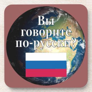 Sprechen Sie Russen? auf russisch. Flagge u. Erde Untersetzer
