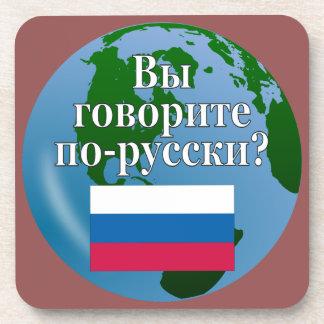Sprechen Sie Russen? auf russisch. Flagge u. Kugel Getränkeuntersetzer