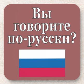 Sprechen Sie Russen? auf russisch. Flagge Untersetzer