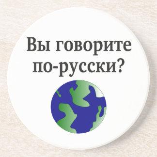 Sprechen Sie Russen? auf russisch. Mit Kugel Getränkeuntersetzer