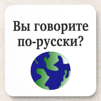 Sprechen Sie Russen? auf russisch. Mit Kugel Untersetzer
