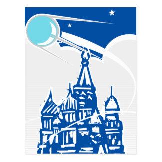 Sputnik über dem Kreml Postkarte
