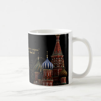 St.-Basilikums Moskau-Russland Churchill die Kaffeetasse