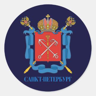 St Petersburg COA Runder Aufkleber