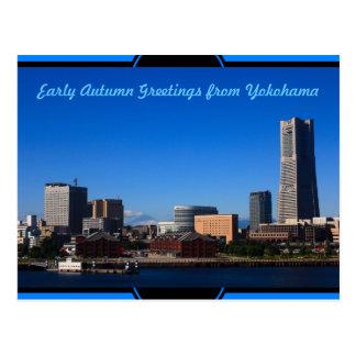 Stadt-Japan-Gebäude blauer HimmelMt Fuji Yokohama Postkarte