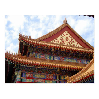 Stadts-Tempel Postkarte