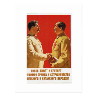 Stalin-Treffenvorsitzender mau Postkarte
