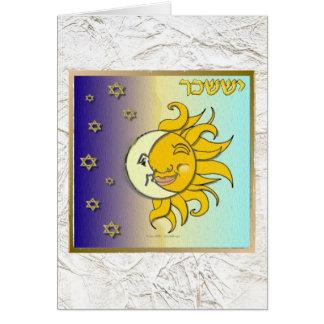 Stamm-Israels Issachar der Judaika-12 Kunst Karte
