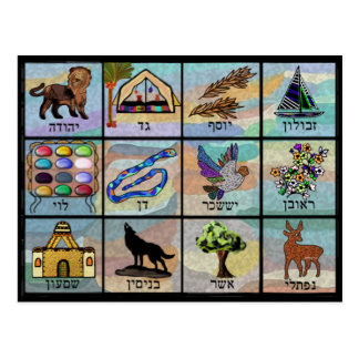 Stämme von Israel Postkarte