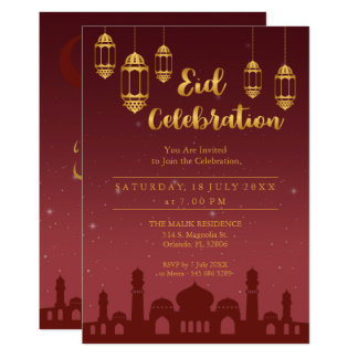 Starry NachtEid Mubarak Party Einladung