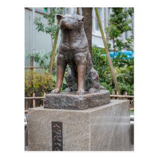 Statue von Chuken Hachiko Postkarte
