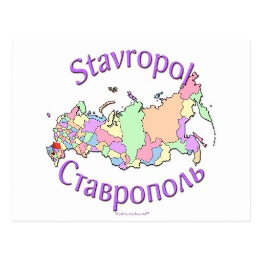 Stavropol Russland Postkarte