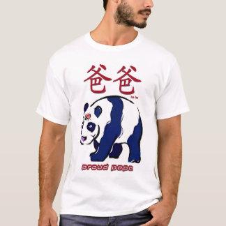 Stolze chinesische Schriftzeichen des Papas (Baba) T-Shirt