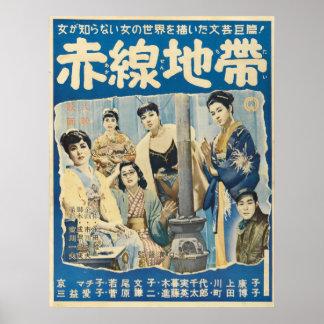 Straße Film mit 1956 Japanern des Schandplakats