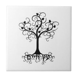 Strudel-Baum des Lebens mit Granatapfel Etz Chayim Fliese
