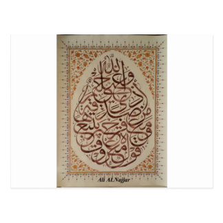 Stück arabische Kalligraphie Postkarte