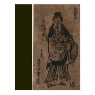 Sugawara Mitizane Zō - Japaner-Druck Postkarte