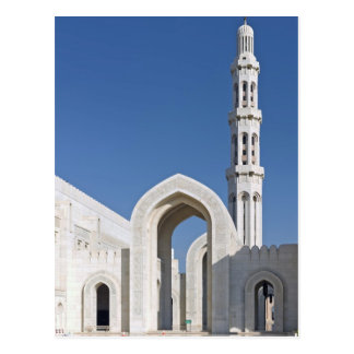 Sultan Qaboos großartiges Moscheen-Muscat-Sultanat Postkarte