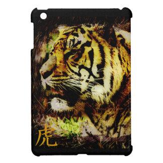 Sumatran Tiger-wilde Tiger-Tier-Kunst iPad Mini Hülle
