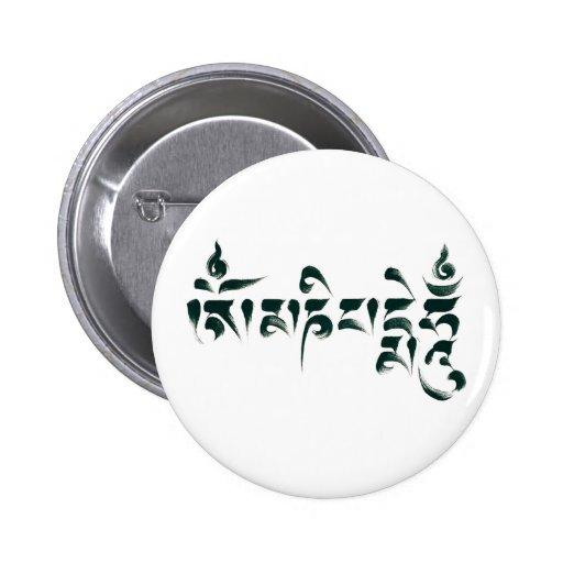 Summen III OM Mani Padme Button