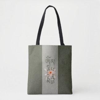 Summen Lotus OM Mani Padme - blaugrün Tasche