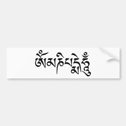 Summen OM Mani Padme Auto Sticker
