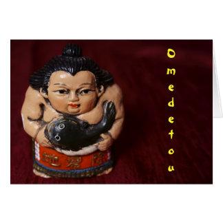 Sumo-Glückwünsche Karte