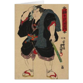 Sumo-Ringkämpfer Somagahana Fuchiemon Karte