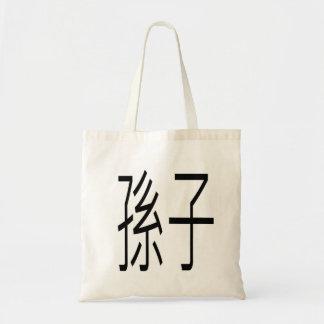 Sun Tzu-Tasche Budget Stoffbeutel