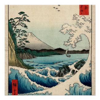 Suruga Satta kein Kaijō Poster