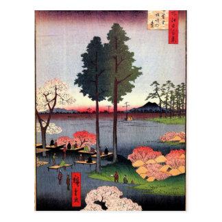 Suwa Täuschung in Nippori (日暮里諏訪の台) Postkarte