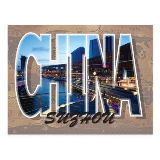 Suzhou, China-Postkarte Postkarte
