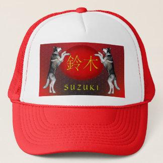 Suzuki-Monogramm-Hund Truckerkappe
