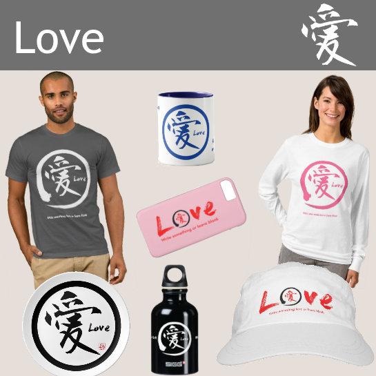01 Japanese Kanji Symbol for Love