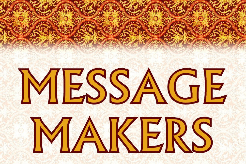 Message Makers