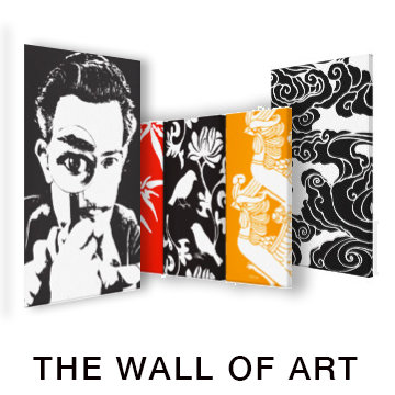 THE WALL OF ART