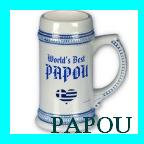 For PAPOU