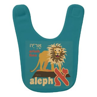 Aleph Bet Baby Bibs