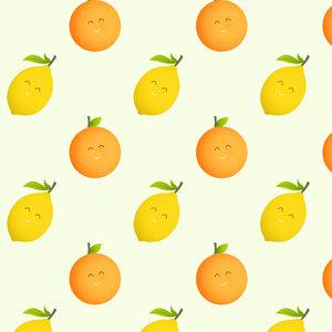 Happy Orange and Lemon Pattern