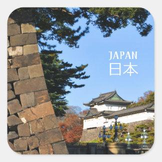 Traditionelle japanische architektur geschenke - Traditionelle japanische architektur ...