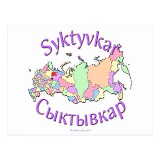 Syktyvkar Russland Postkarte