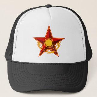 Symbol_of_the_Kazakh_Ministry_of_Defense Truckerkappe