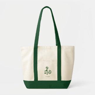 SymTell grünes kluges Symbol Leinentaschen