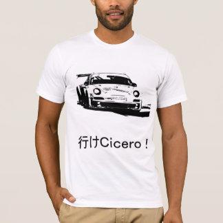 T-Shirt Auto, 行け Cicero (4)