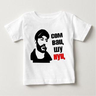 T-shirt Bebe Nuc